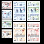 Календар Office Small (S)